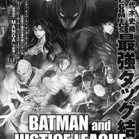 #Manga #Batman and #JusticeLeague #ShioriTeshirogi #Mangaka