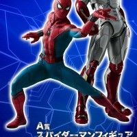 Spider-Man Homecoming figurines spider-Man et Iron-Man en loterie au Japon