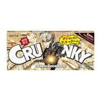 Le chocolat rend fort One Punch Man x chocolat Crunky Lotte au Japon @KazeFrance @KuroTweet  @j_onefr