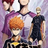 Haikyuu #Anime
