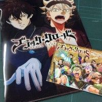 Pochette clear file #BlackClover