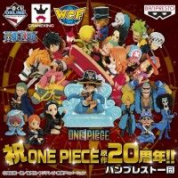 figurines loterie 20 ans One Piece