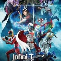 anime #InfinitForce #Animation