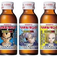 Boissons #DragonBallZ #Manga #Anime
