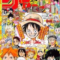 Couverture #WeeklyShonenJump 36-37 2017
