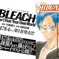 #Bleach Can't Fear Your Own World #TiteKubo #RyohgoNarita #ShuuheiHisagi Lieutenant de la 9ième Division #SoulSociety #Mangaka