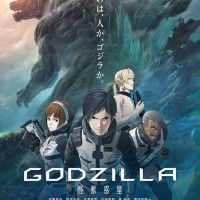 #Film d'#Animation #Godzilla #StudioPolygonPictures