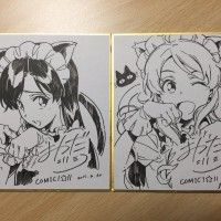 #Fille #Chat #Maid catgirl #Dessin sur #Shikishi #DessinSurShikishi #Manga