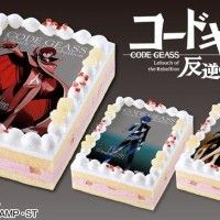 #Gâteau #Anniversaire #CodeGeass #LelouchLamperouge anime #Manga #Animation