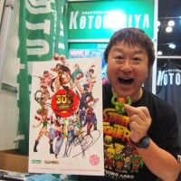 Yoshinori Ono producteur Capcom Street Fighter au New York Comic Con Kotobukiya