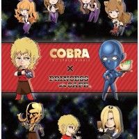 #Kawaii #Cobra The Space Pirate en #Chibi