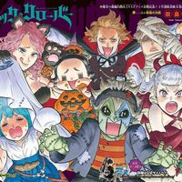 #BlackClover #Halloween #Manga #Anime #Animation