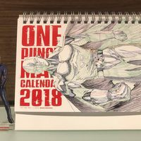 One Punch Man Calendrier 2018 dessin crayonné sketch animation