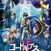Code Geass: Lelouch of the Rebellion Episode II Handou au Japon le 10 février 2018