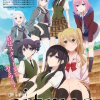 #Citrus anime serie #Animation