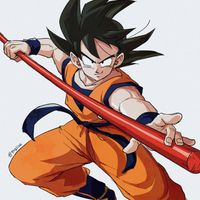 Dragon Ball Songoku dessin fanart tkgsize
