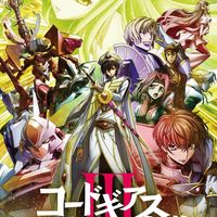 #CodeGeass Lelouch of the Rebellion