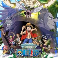 #OnePiece Episode of Sky Island special #Anime le 25 août au #Japon #Animation #Manga