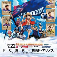 Collaboration One Piece et les footballeurs de la J-League