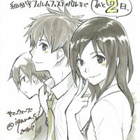 #SummerWars #Dessin sur #Shikishi #DessinSurShikishi #Anime #Animation