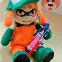 Splatoon en feutrine - Photo : ミヤノ〈すずむし〉- Twitter : @mu_su_me_bot