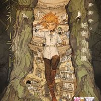 Dessin The Promised Neverland