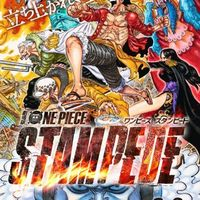 Film animation One Piece Stampede