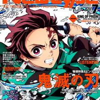 Demon Slayer Kimetsu No Yaiba en couverture du Newtype