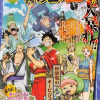 Anime One Piece arc Wano Kuni