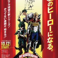 anime My Hero Academia saison 4 en octobre