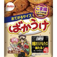 Snack Crakers riz film animation One Piece Stampede