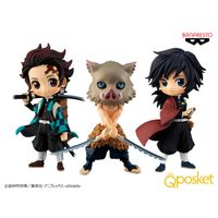 Figurines Banpresto Qposket Demon Slayer Kimetsu No Yaiba