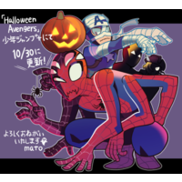 Halloween Avengers par Mato Mozu Hayanie mangaka du spin-off Darling in the Franxx