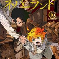 couverture dévoilée du manga The Promised Neverland volume 16 qui paraitra au Japon le 4 octobre