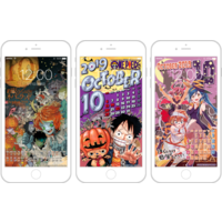 Halloween The Promised Neverland One Piece We Never Learn