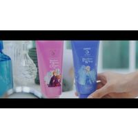 produits beautés Shisheido La Reine Des Neiges 2 au Japon https://www.youtube.com/watch?v=ijzKr4pH-9Q