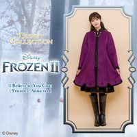 manteau princesse Disney Anna La Reine Des Neiges 2 chez Secret Honey au Japon