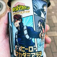 film My Hero Academia The Movie Heroes Rising Macademia Latte