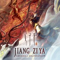 Jiang Ziya legend of deification film animation 2020