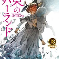 Couverture manga The Promised Neverland tome 18. Sortie le 4 mars 2020 au Japon.