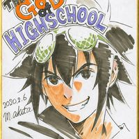 dessin sur shikishi the god of high school par le character designer Akita anime webtoon crunchyroll Animation Production Studio MAPPA