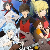 Tower Of God en simulcast sur Crunchyroll dès le 1er avril 2020 16h30