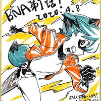 dessin sur shikishi anime animation BNA Brand New Animal studio Trigger