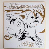 dessin sur shikishi anime Digimon Adventure Toei animation