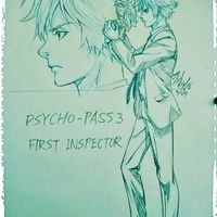 dessin Arata Shindo Psycho Pass 3 First Inspector