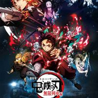 visuel film Demon Slayer Kimetsu No Yaiba Le train de l'infini 16 octobre 2020 au Japon