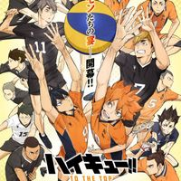 Haikyu TO THE TOP anime animation saison 4 en octobre 2020