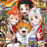 The Promised Neverland Kimetsu No Yaiba Haikyu Yûna de la pension Yuragi en couverture du Jump GIGA 2020 été