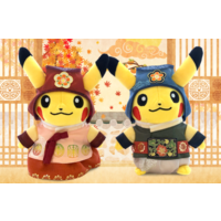 Peluche Pikachu Pokemon Hanbok costume traditionnel coréen Corée