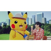 Pub Japon glace baskin robbins Pokemon Pikachu https://www.youtube.com/watch?v=nOGM_UY-ZCY